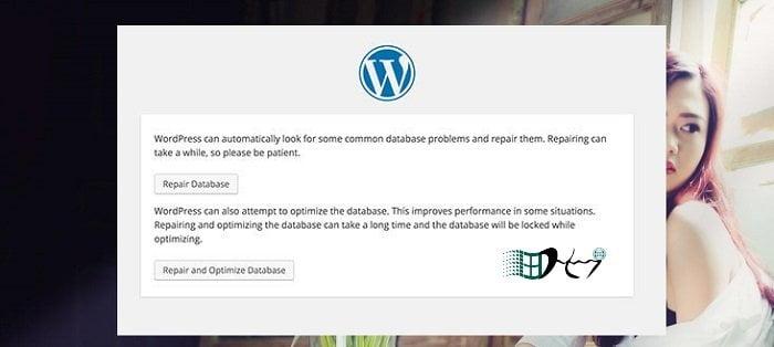 """Cách sửa lỗi """"Establishing a Database Connection"""" trong Wordpress 1"""