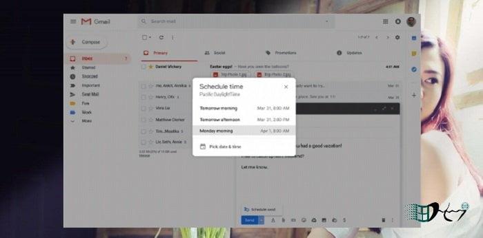 Cách sử dụng tính năng hẹn giờ gửi thư trên Gmail đơn giản 2