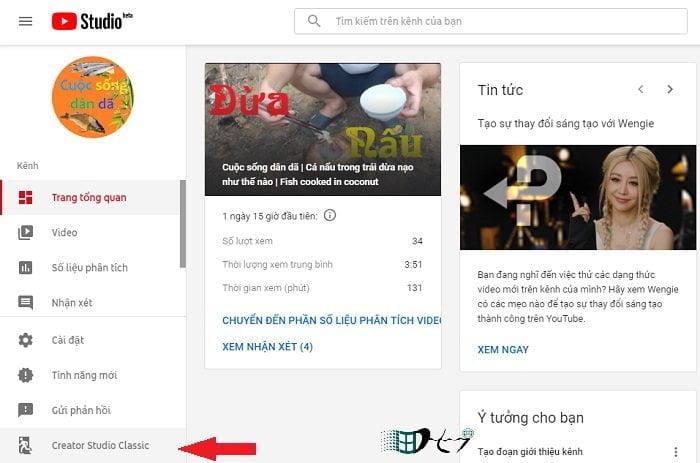 tính năng chấp nhận đề xuất kênh trong Youtube?