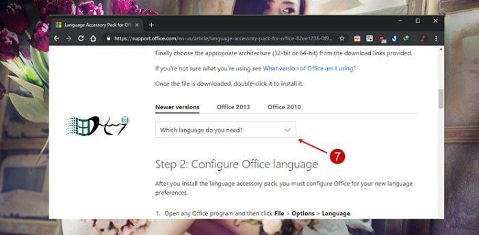 Cách thay đổi ngôn ngữ trong Microsoft Office mới nhất 6