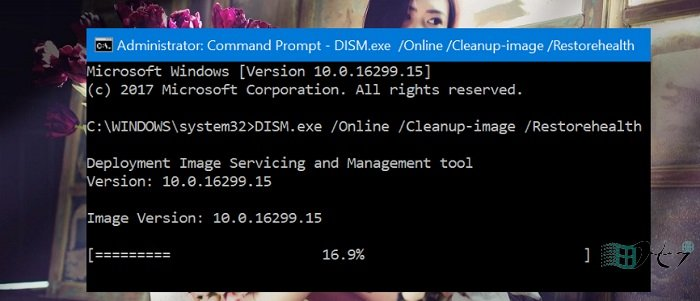 Cách sửa các tệp hệ thống bị hỏng trong Windows 10 4