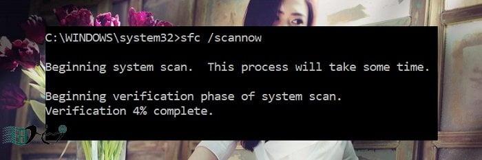 Cách sửa các tệp hệ thống bị hỏng trong Windows 10 3