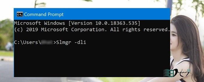 Cách chuyển giấy phép Windows 10