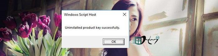 Cách xóa Key Windows để đưa về trạng thái kích hoạt ban đầu 3