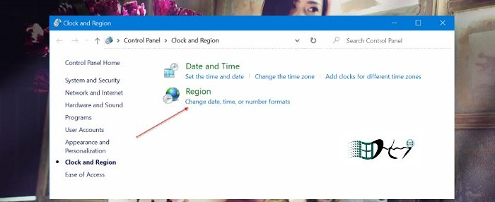 Cách hiển thị thứ ngày trong tuần trên thanh tác vụ Windows 1