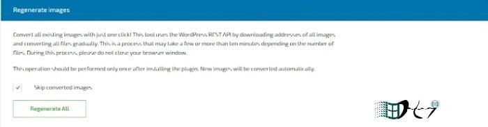 Cách tạo ảnh Webp đơn giản nhất cho Wordpress 2