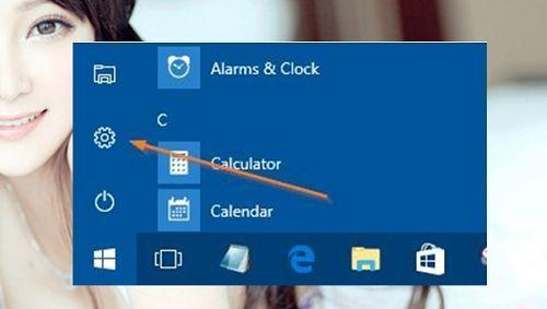 Truy cập vào cài đặt UEFI trong Windows 10